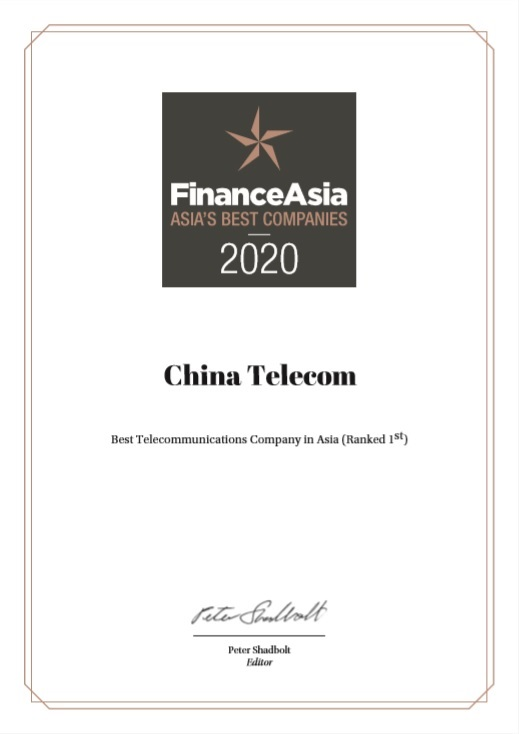 "China Telecom Voted as ""No.1 Best Telecommunications Company in Asia"" by FinanceAsia"