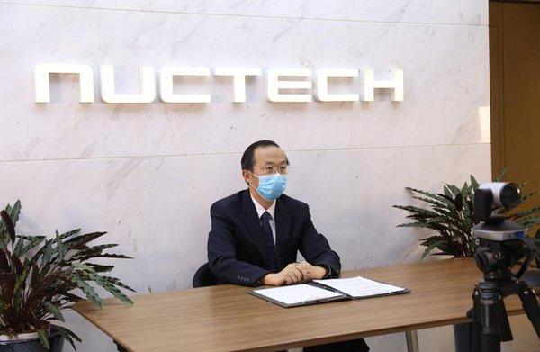 陈志强董事长视频出席同方威视捐赠塞尔维亚抗疫物资交接仪式
