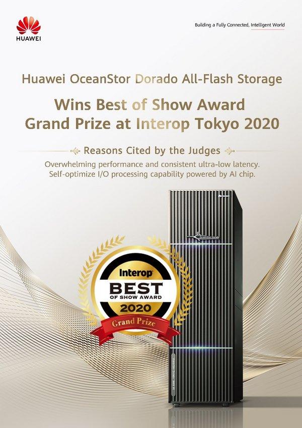 Huawei OceanStor Dorado All-Flash StorageがInterop Tokyo 2020のBest of Show Awardを受賞