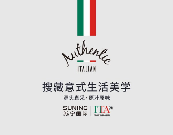 The Authentic Italian Pavillion launched on Suning.com