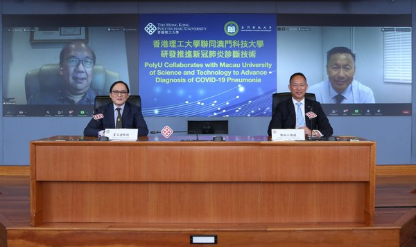 PolyU collaborates with Macau University of Science and Technology to advance diagnosis of COVID-19 pneumonia