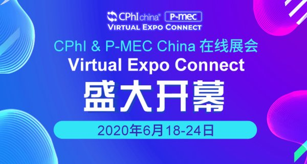 CPhI & P-MEC China在线展会 - Virtual Expo Connect