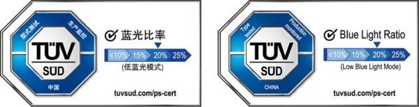 TUV南德蓝光比率等级-投影设备中国认证标志