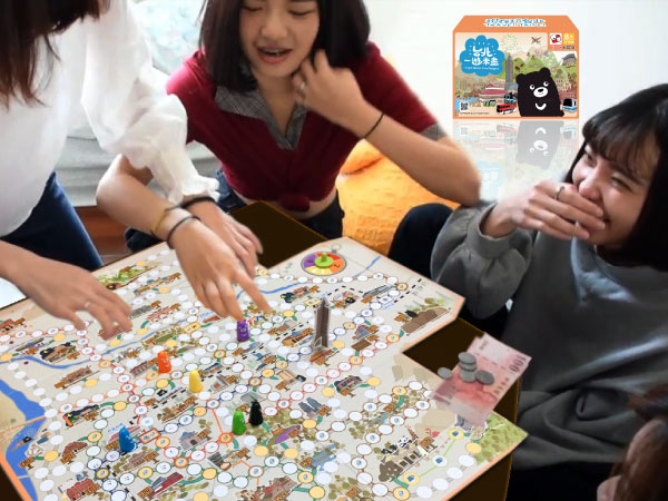 A Day Trip to Taipei, a board game promoted by Kiddy Kiddo, in collaboration with Taipei City Government