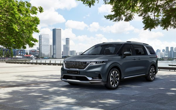 Fourth-generation Kia Carnival revealed
