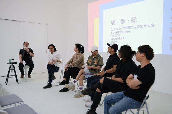 """首届""""锋-像-标 -- 上海专业广告摄影先锋艺术大赏""""开幕"""
