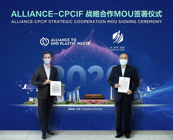 The Alliance to End Plastic Waste and China Petroleum and Chemical Industry Federation Partner to Jointly Tackle Plastic Waste in China