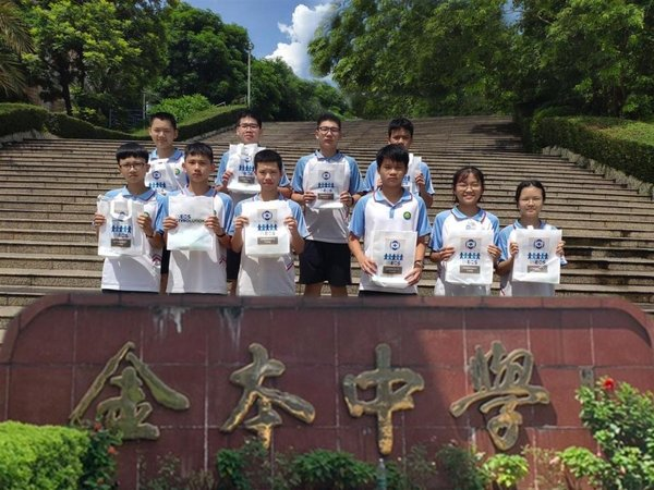 INEOS Styrolution helps to open schools in China by giving COVID-19 care packs to schools in Foshan