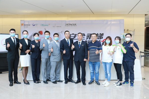 Hitachi Elevator and China Resources host Enhance Wellness with Safe Use of Elevators campaign at China Resources Tower