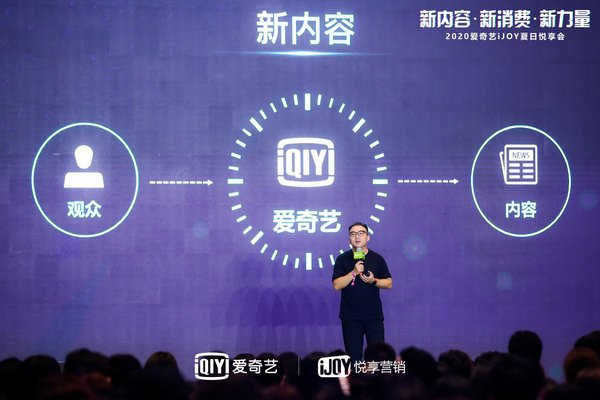 Chen Xiao, Senior Vice President of iQIYI, speaks at iQIYI's annual iJOY Conference