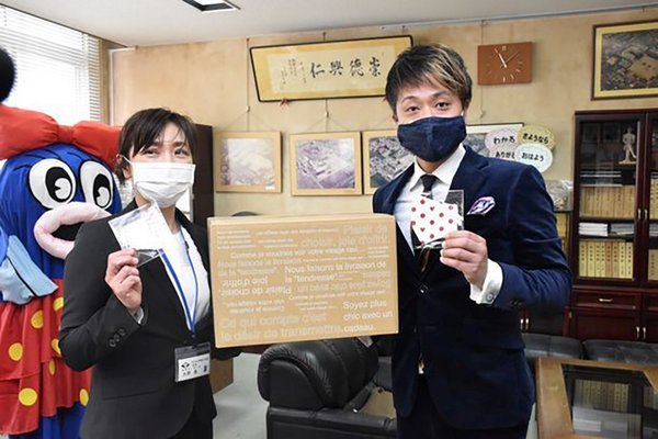 Donation of face masks to a local primary school in Japan