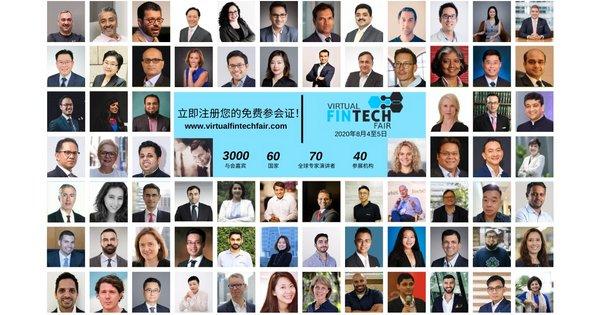 超过70位世界知名演讲专家汇聚虚拟金融科技博览会