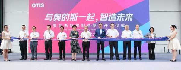 Otis China Opens Industry 4.0 Escalator Factory in East China
