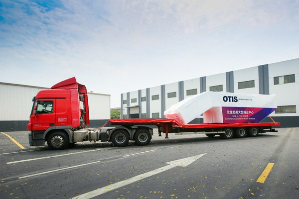 Otis inaugurates its latest escalator manufacturing facility in East China to serve domestic and global markets