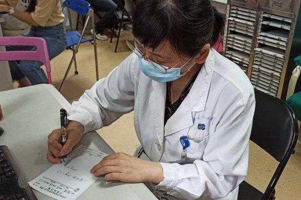 江苏省人民医院血液科徐卫教授开出南京市首张处方