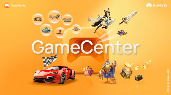 Huawei Announces Global Rollout of New Device Gaming Hub - HUAWEI GameCenter
