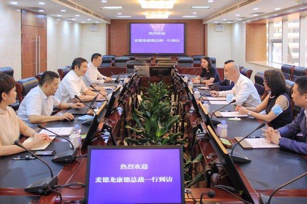 麦德龙中国总裁拜访重庆商社集团高层