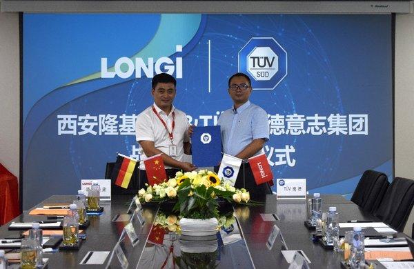 TUV南德为西安隆基绿建颁发ISO 9001认证证书并签署战略合作协议