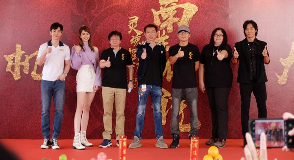 "iQIYI International Begins Filming ""The Ferryman: Legends of Nanyang"", the Company's First Original Drama for Southeast Asia"