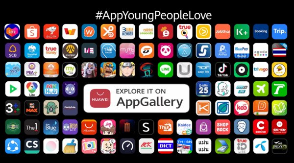 AppGallery Continues to Thrive in Thailand's Market