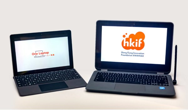 Hong Kong Innovation Foundation and Sino Group Join Hands to Launch 'One Laptop' Programme to Provide Educational Support for Children from Less-resourced Families