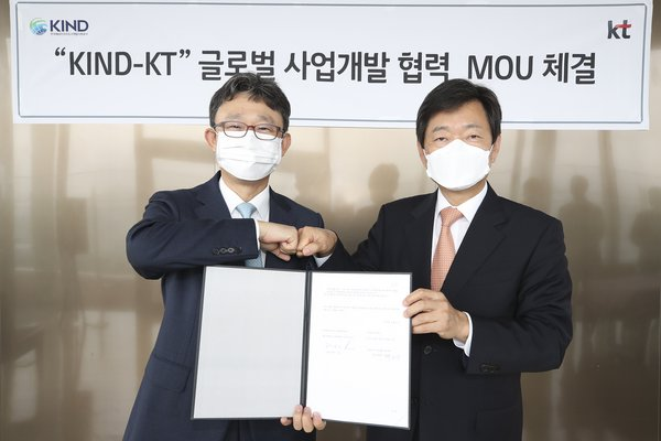 S. Korea's KT to Expand Global Data Center Business with KIND