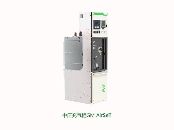 施耐德电气:立足安全可靠 聚力绿色数字化 推动电网数字化转型