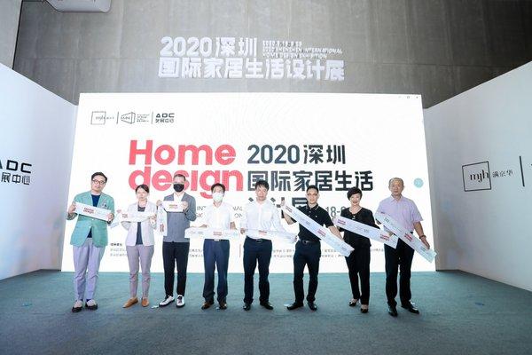 2020深圳国际家居生活设计展启幕,不一样的家居艺术设计盛宴