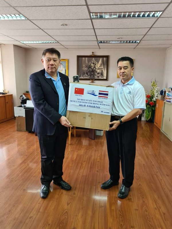Yutong China Donated 152,000 Medical Masks to Prevent Epidemics in Thailand's Public Transport Sector