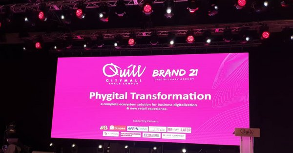 Phygital Transformation - PHYGITAL ACCELERATOR PROGRAM SEASON ONE OFFICIAL BRANDS LAUNCHING RECEIVED HUGE RECEPTION AMONG ALL ECOSYSTEMS PARTNERS