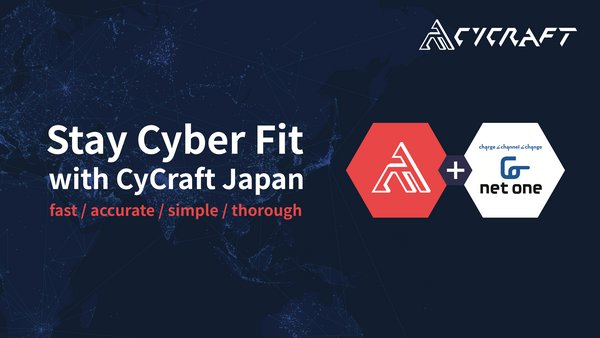 CyCraft Japan Partners with Japanese Telecommunications Giant Net One Systems, Securing the Accelerating Japanese Market with AI Security Solutions