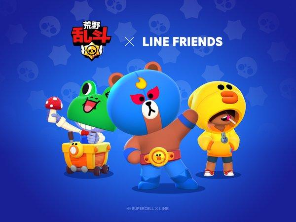 荒野乱斗 x LINE FRIENDS