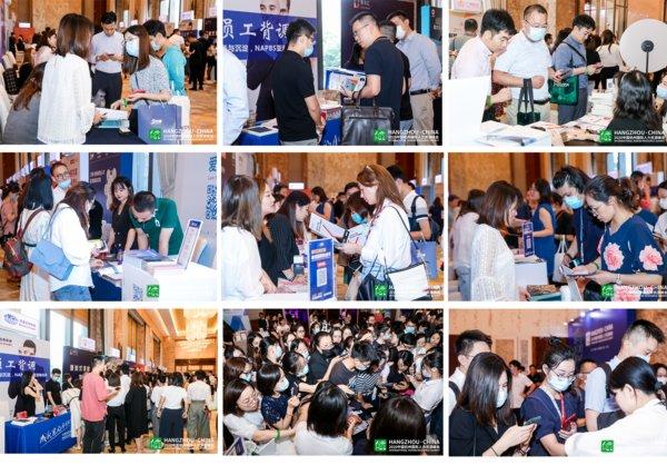 """""""2020中国杭州国际人力资源峰会""""现场参展机构与嘉宾互动交流"""