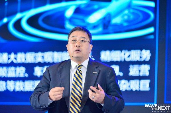 浪潮信息方案与测试部总经理刘志勇演讲