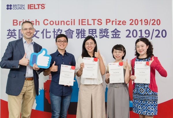 British Council in Taiwan IELTS Prize Helps Students to Make Their Mark Through International Study