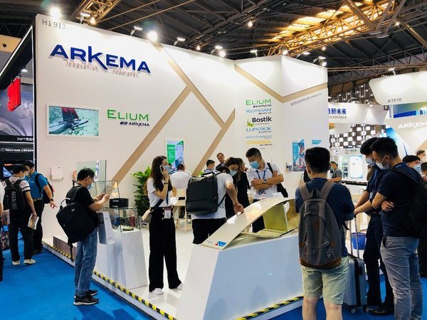 阿科玛首次亮相2020中国国际复合材料展