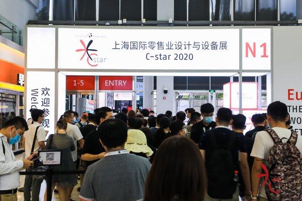 C-star 2020 圆满落幕,中国零售正在全面复苏