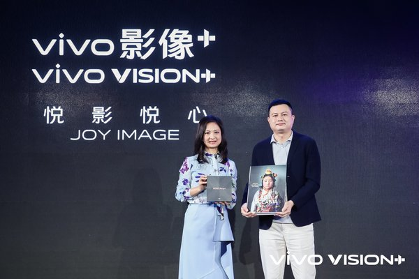 UPDATE -- vivo Announces