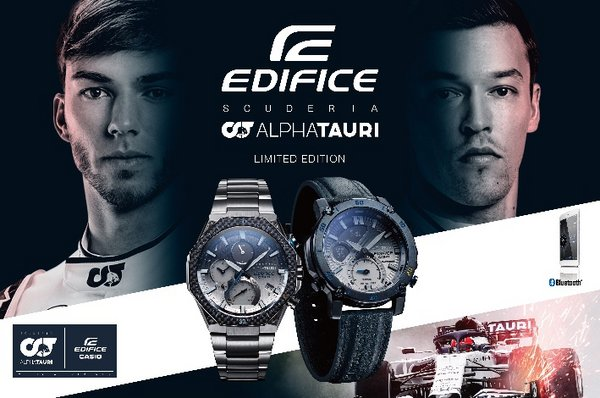 Casio to Release EDIFICE Collaboration Models with Scuderia AlphaTauri