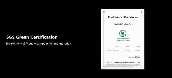 華為HUAWEI FreeBuds Pro 無線耳機獲得SGS簽發的全球首張智能音頻綠色產品認證證書