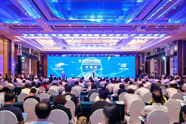 Xinhua Silk Road: The 10th World Digital Economy Conference 2020 & Smart City and Intelligent Economy Expo kicks off in E.China Ningbo