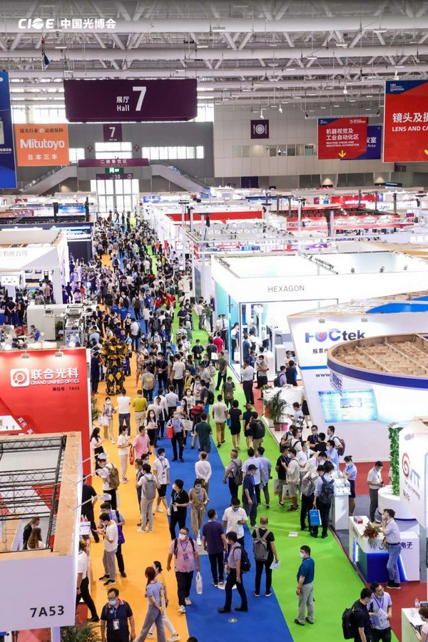 World's leading optoelectronic exhibition curtained up