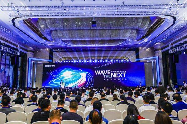 浪潮云数智中国行来到武汉 助力湖北打造科技创新高地