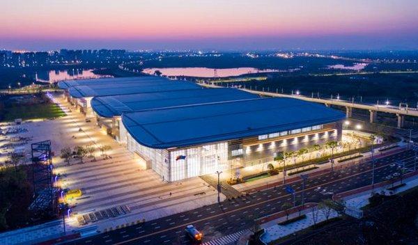 南京空港国际博览中心