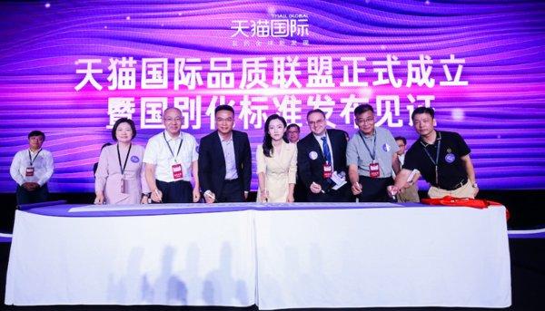 SGS中国消费品及零售事业群总经理郝金玉出席发布会