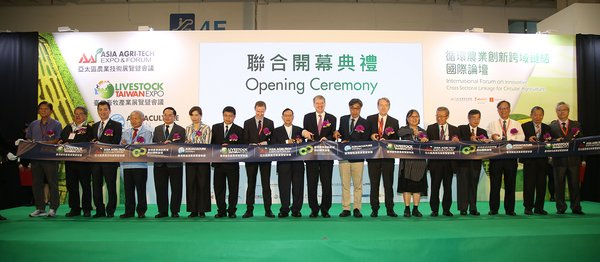 Asia Agri-Tech is supported by the government and key players from the industries in Taiwan.