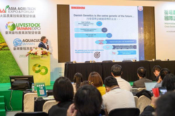 Seminar program at Asia Agri-Tech tackles key issues of the year and is a must attend event.