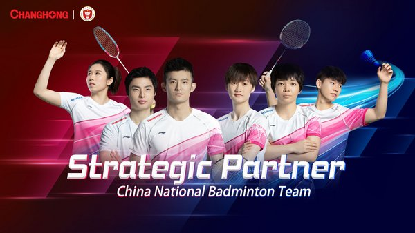 Changhong Announces Sponsorship of China National Badminton Team