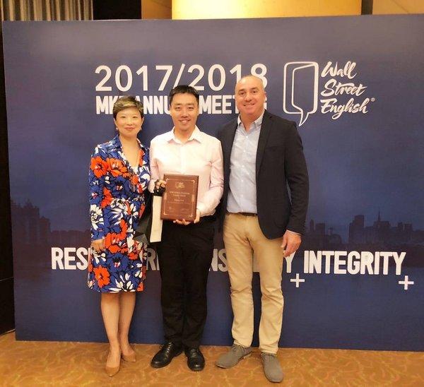 华尔街英语进驻中国20周年