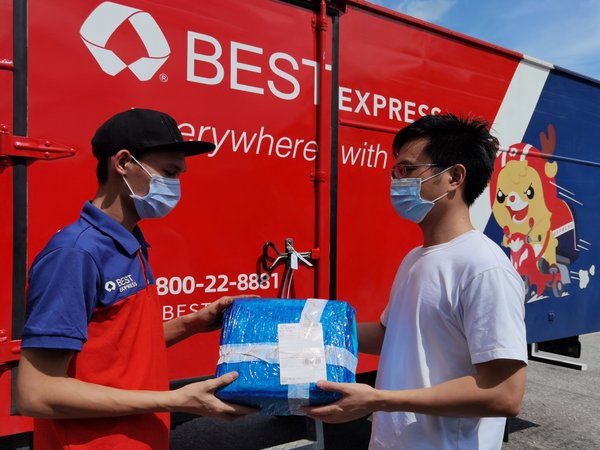 BEST Inc. Launches China-Malaysia Cross-Border E-Commerce Logistics Service in Partnership with Cainiao Ahead of Double 11 Shopping Festival